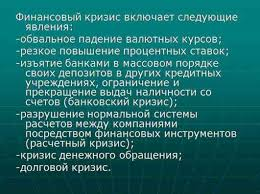 Кризис валютных курсов С Демура Прогноз на КУРС ДОЛЛАРА который сбывается Курс доллара кризис курс рубля