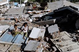 Its focus was just over 15 kilometers below the earth's surface and its epicentre was around 20 km. Erickbonnier Pictures India Earthquake In Gujarat