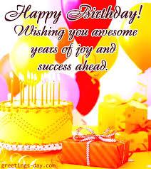Free Ecards Animated Happy Birthday Cards Animated Happy Birthday