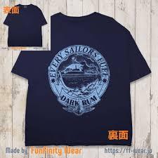 背面に船を印刷したビッグシルエットのオリジナルtシャツ オリジナル