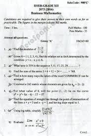 business math business mathematics old question paper 2073 2016 old
