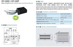 sayoon brushed dc motor controller st 3sg st 3sf view brush motor sayoon brushed dc motor controller st 3sg st 3sf