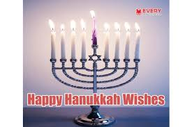 happy hanukkah wishes happy hanukkah greetings