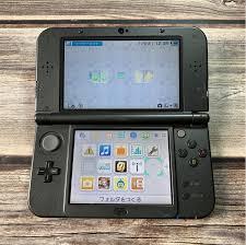 Có thể mua máy chơi game cầm tay Nintendo 3ds ở đâu - Chụp ảnh cưới giá rẻ