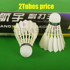 2tubes Genuine hangyu badminton shuttlecocks durable ... - Qoo10