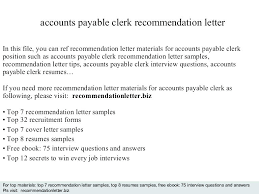 Sample Accounts Receivable Clerk Cover Letter Account Payable Cover