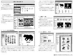 小学校英語活動 365日の授業細案 すぐ使えるゲームイラスト集