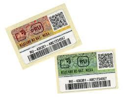 ГОЗНАК Продукты Контрольные идентификационные знаки КиЗ КиЗ Контрольные идентификационные знаки КиЗ