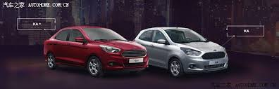 new car releases august 2014August 8 Brazil listed Ford new Ka official picture release