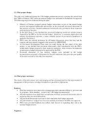 source critical essay uk