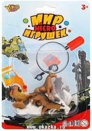<b>Фигурка Наша игрушка</b> — купить по выгодной цене на Яндекс ...