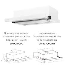 <b>LEX Hubble G</b> 2M 600 White — <b>LEX</b>. Ваша особая техника
