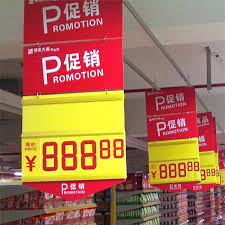 Number Flip Chart Number Flip Chart Buy Number Flip Chart Price Sign Board Price Display Supermarket Product On Alibaba Com