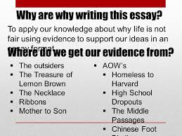life is not fair rdquo essay explanations requirements ppt why are why writing this essay