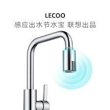 Lecoo <b>induction water</b>-<b>saving treasure</b> S1 automatic <b>intelligent</b> cold ...
