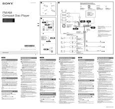 sony cdx gt56ui wiring diagram sony wiring diagrams collection sony 16 pin wiring harness at Sony Cdx Gt510 Wiring Diagram
