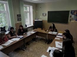 Практики студентов РГУ имени С А Есенина 6 марта 2017 года состоялась отчетная конференция по итогам прохождения производственной педагогической стационарной практики обучающимися 1 курса