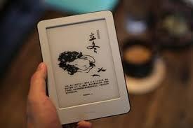 <b>Xiaomi Mi</b> Reader E-<b>Book</b> Review: an excellent Amazon Kindle ...