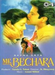 Image result for film(Mr. Bechara)(1996)