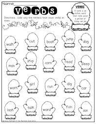 c0a9a7dfb79e8ef6a921befac1cd099a nouns and verbs the mitten 128 best images about grammar on pinterest first grade, anchor on connectives worksheet for grade 5