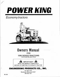 power king manuals covers power king 1200 series tractors after serial number 65184 includes parts and repair info