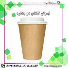 چای در لیوان کاغذی زودتر سرد میشود یا پلاستیکی
