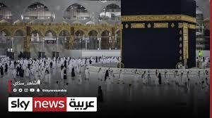الحجاج يؤدون طواف الإفاضة في المسجد الحرام - YouTube
