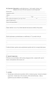 Resume Worksheet High School #9F96Adf61E08 - Bbcpc