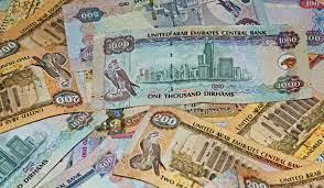 Birleşik Arap Emirlikleri Para Birimi: Dirhem Hakkında Bilgiler