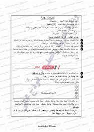 امتحان بوكليت الفيزياء الشهادة الثانوية العامة وزارة التربية والتعليم -  نموذج تدريبي - موقع صباح مصر