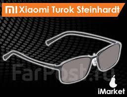 <b>Компьютерные очки Xiaomi Turok</b> Steinhardt (FU006). Оригинал ...