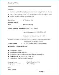 Sample Undergraduate Resume Undergraduate Resume Template Skinalluremedspa Com