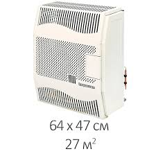 Сейчас с вами мы разберемся для чего нужен газовый конвектор на природном газе, принцип его работы, преимущества и недостатки при эксплуатации. Hosseven Hdu 3 Dkv Fan S Elektroventilyatorom Gazovyj Konvektor Kupit V Wattdom