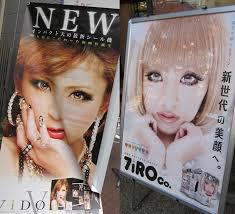 anese s with big eyes purikura sticker photo machines fake eyelashes circle contacts makeup