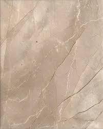 <b>Керамическая плитка Arcana</b> Brown 200х250 (CC) - Мир плитки