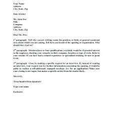Business Letter Salutation Multiple Recipients Sample Professional