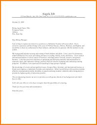 7 Substitute Teacher Cover Letters Letter Signature