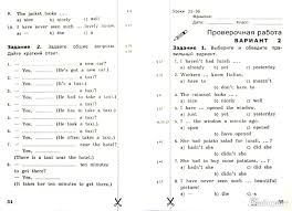 Иллюстрация из для Английский язык класс Грамматика  Иллюстрация 1 из 23 для Английский язык 4 класс Грамматика Проверочные работы к