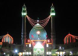 Image result for ايران در منظر معصومين (ع)