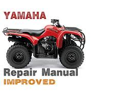 yamaha bruin x atv service repair manual yfmbt pay for yamaha bruin 250 4x2 atv 2005 2006 service repair manual yfm250bt highly
