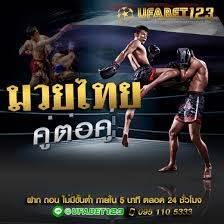 มวยไทยวันนี้ ศึกมวยไทย 7 สี ตารางการชกตลอดปี 2562/2563