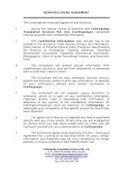 Document Template : Customer Confidentiality Agreement Printing ...