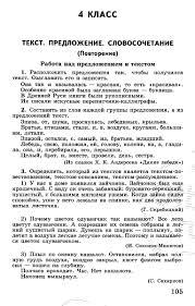 Диктант по русскому языку класс про охоту на зайца ru Сабрина журналы онлайн vipstep com