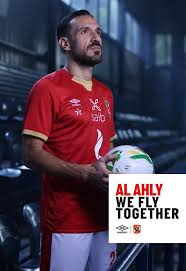 Al ahly sporting club, commonly referred to as al ahly, is an egyptian professional sports club based in cairo, and is considered as the most successful team in africa and as one of the continent's. Al Ahly Sc 2020 21 Umbro Home Away And Third Kits 20 21 Kits Football Shirt Blog