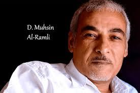 Resultado de imagen de Muhsin Al-Ramli poemas