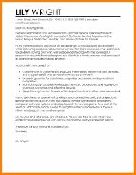 7 Sample Cover Letter For Customer Service Free Ride Cycles