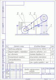 Шейнблит А Е Курсовое проектирование деталей машин Готовые  Техническое задание 10 Привод к электрической лебедке