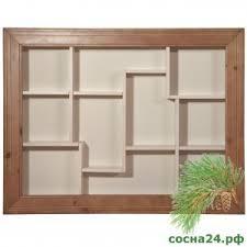 <b>Комод</b> малый «<b>Тиффани</b>» — Сосна24.рф — <b>Мебель</b> из сосны в ...