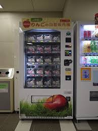 No More Apples In The Vending Machine Mesmerizing 48 Interesting Vending Machines In Japan You'll Be Surprised To Know
