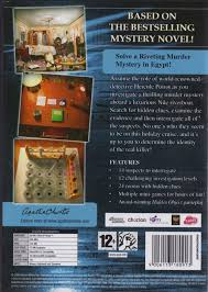 Get full licensed game for pc. Agatha Christie Death On The Nile Box Shot For Pc Gamefaqs